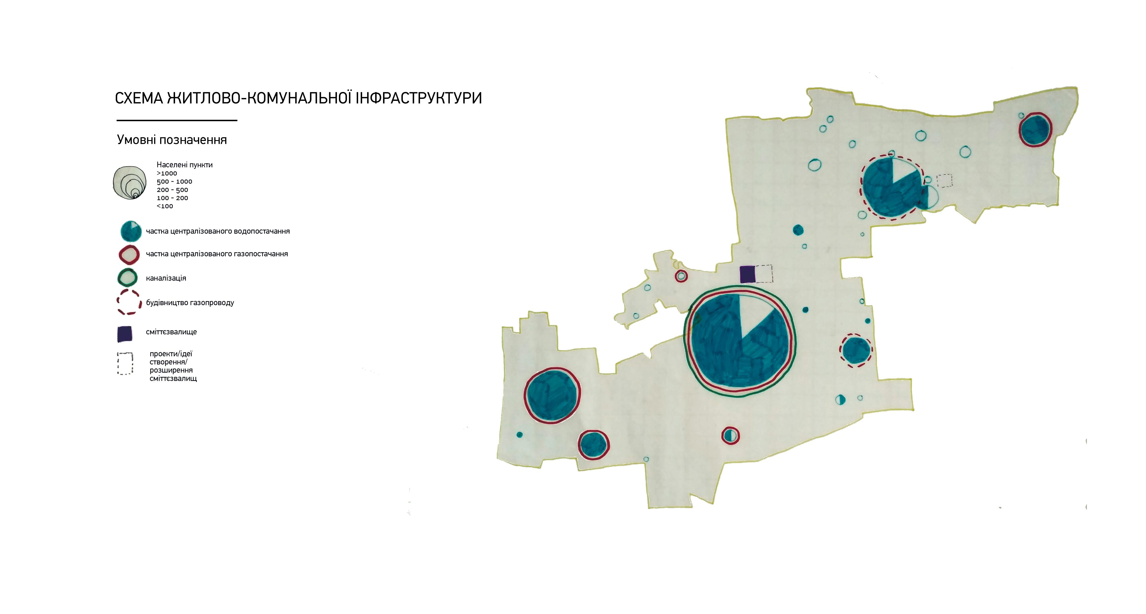 Схема-житлово-комунальної-інфраструктури