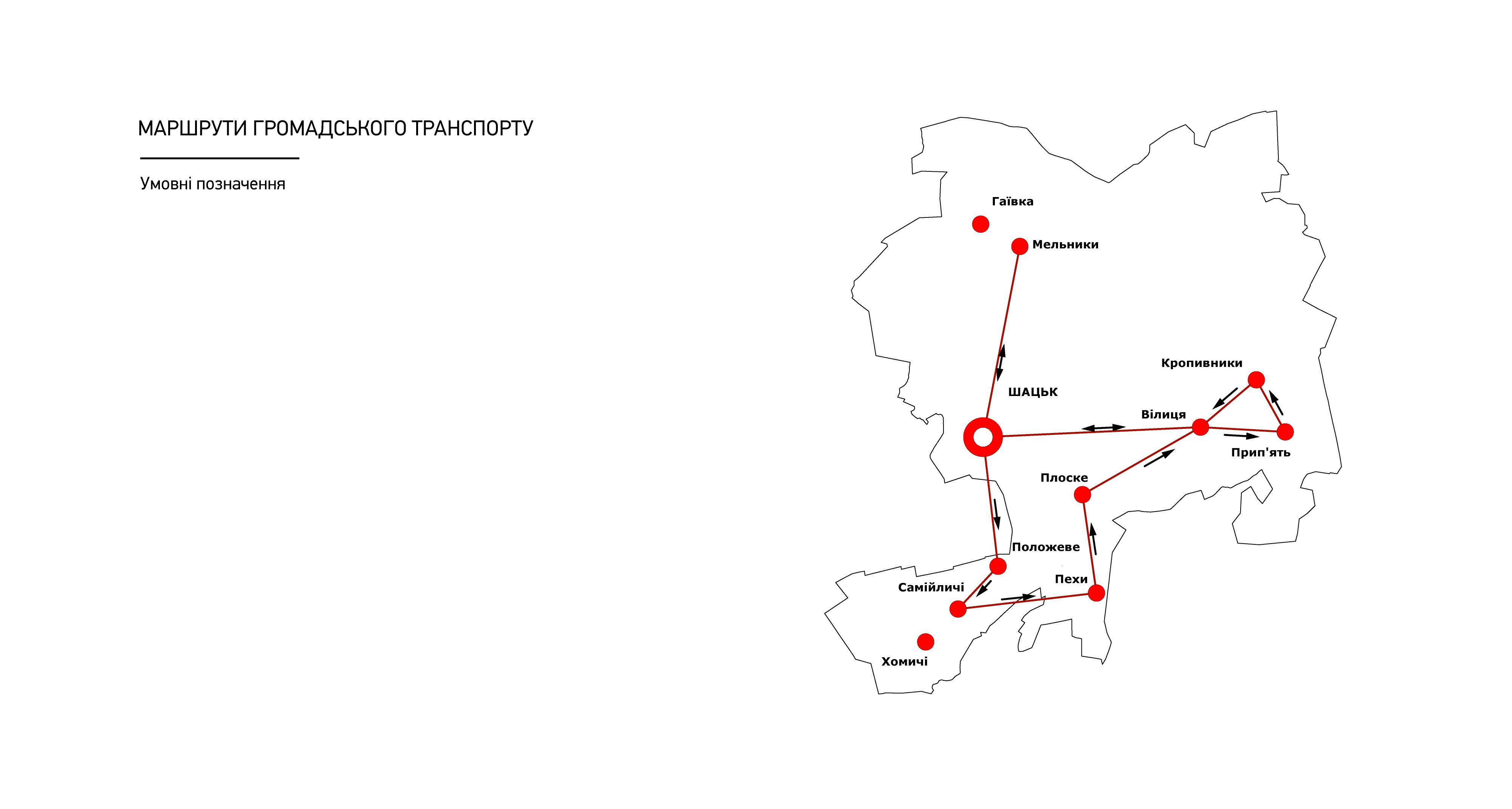 громад.транспорт