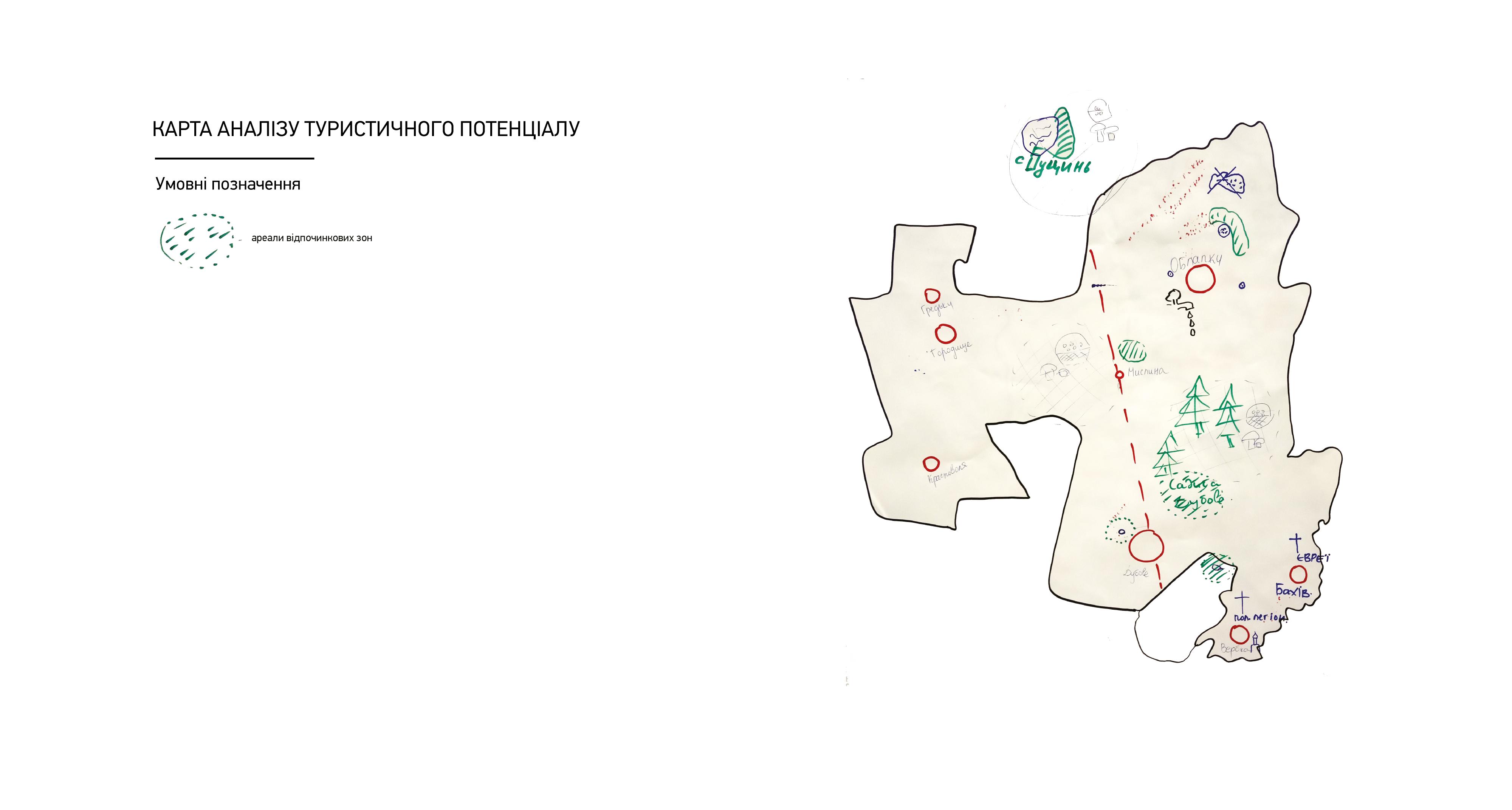 карта-анаізу-туристичного-потенціалу