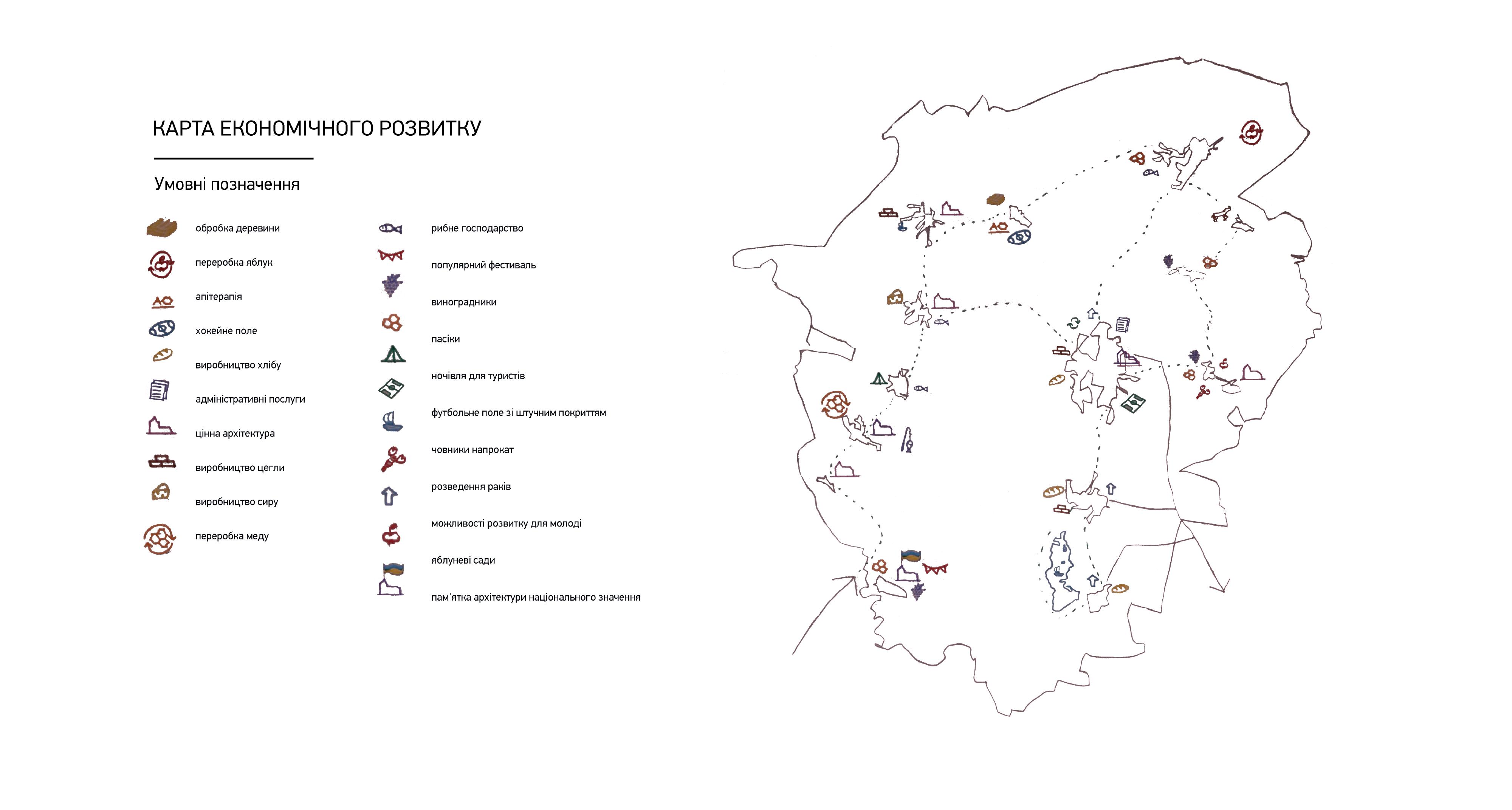 карта-економічного-розвитку