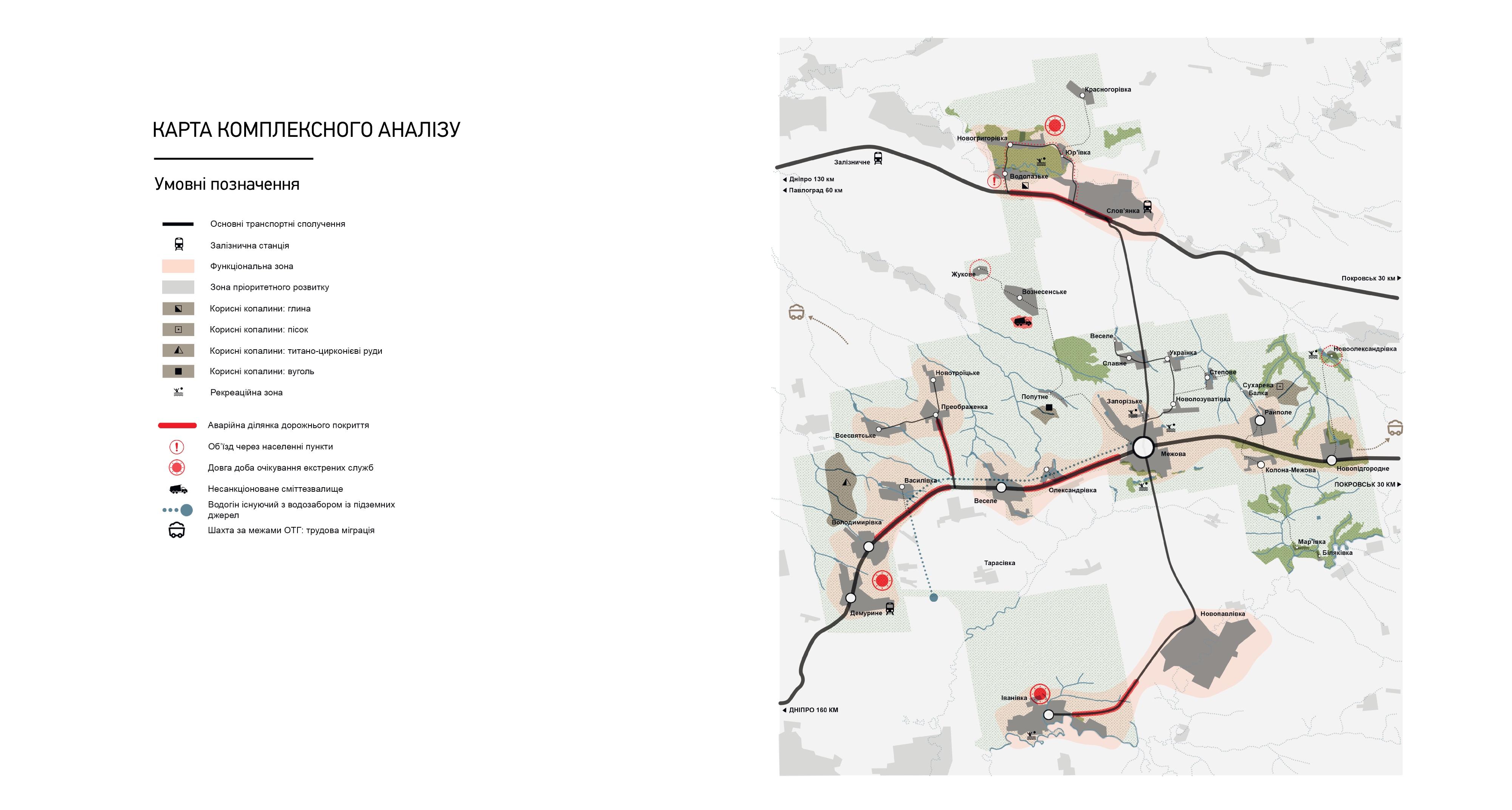 карта-комплексного-аналізу