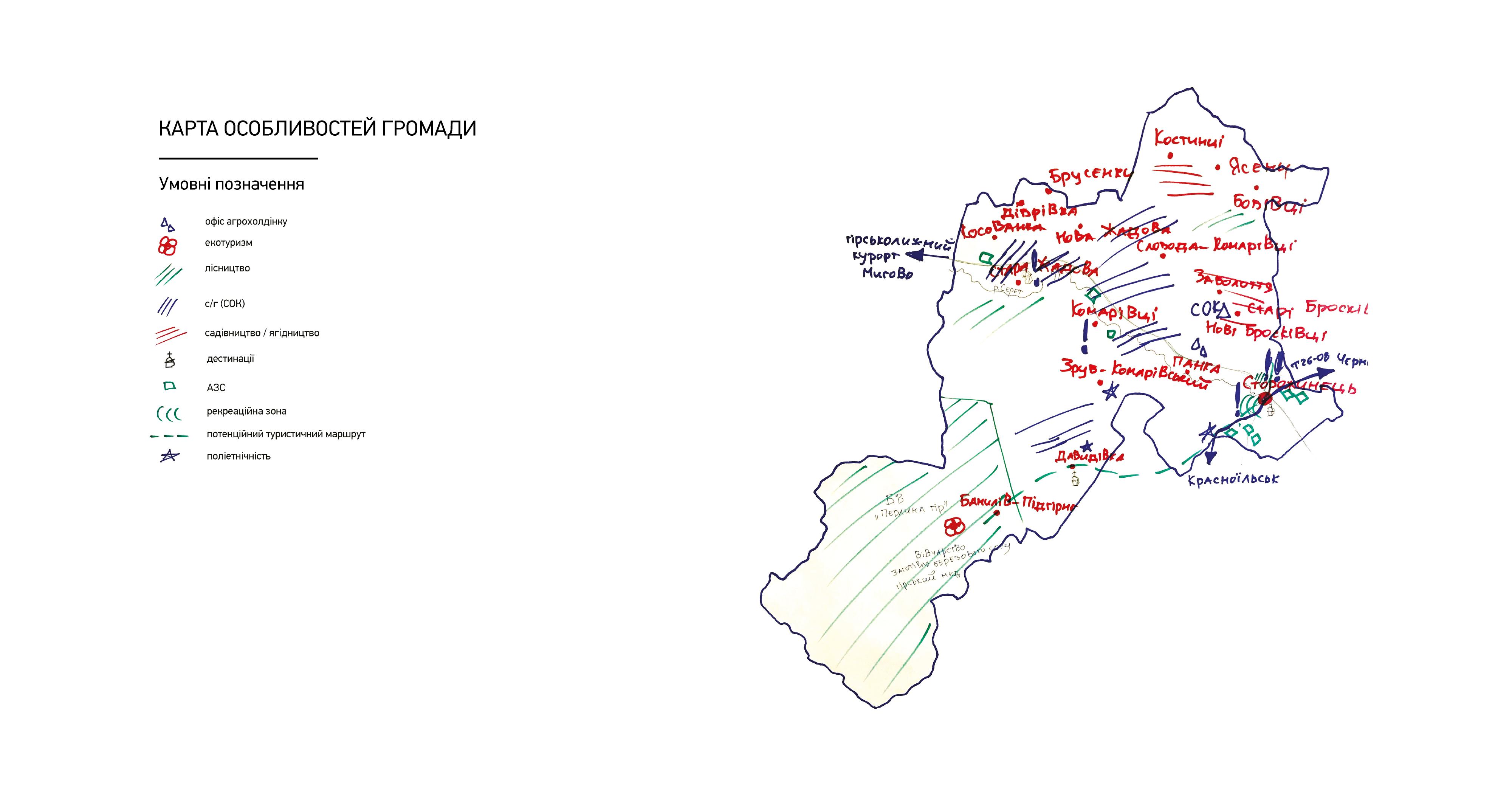 карта-особливостей-громади