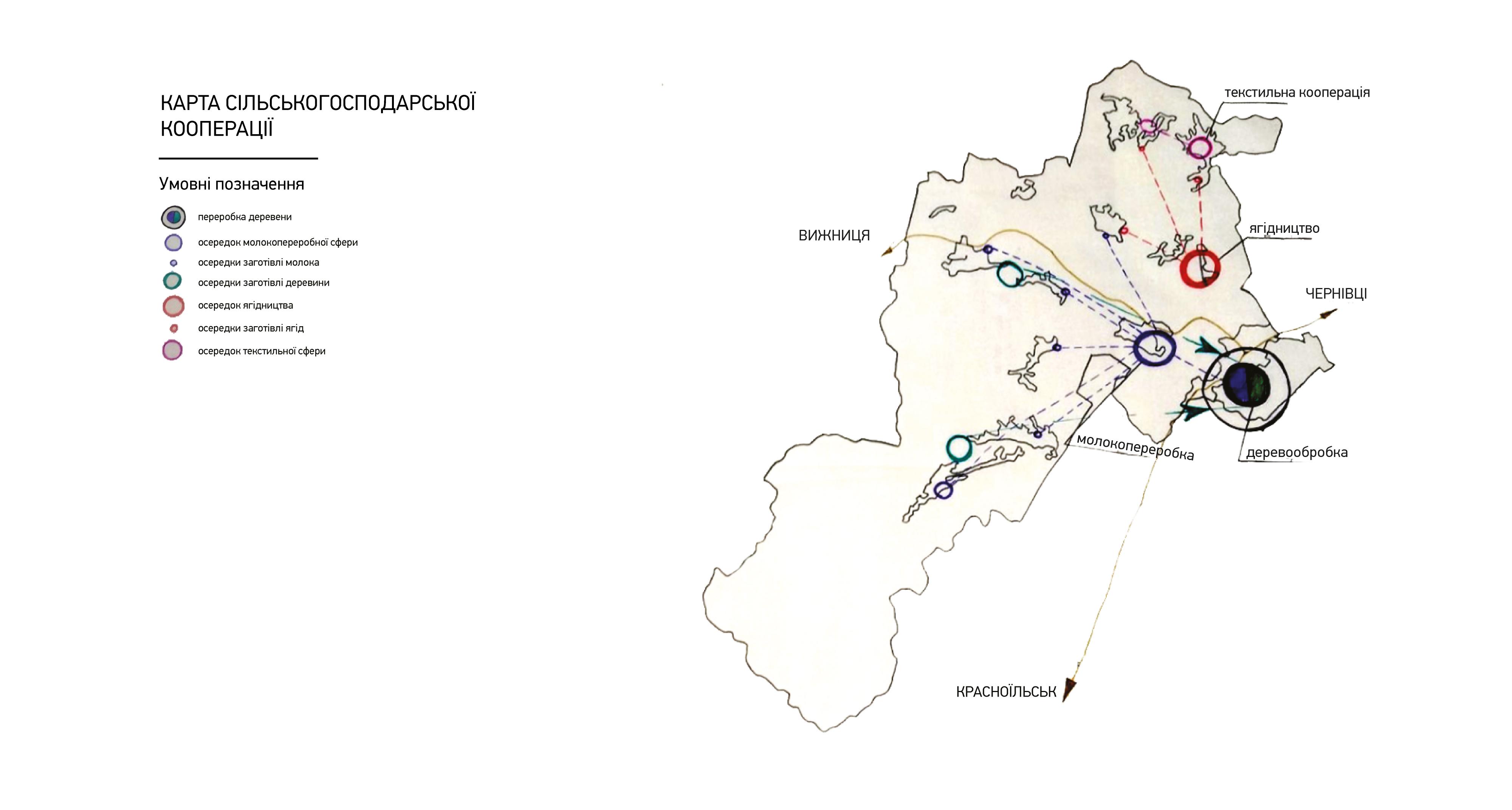 карта-с_г-кооперації