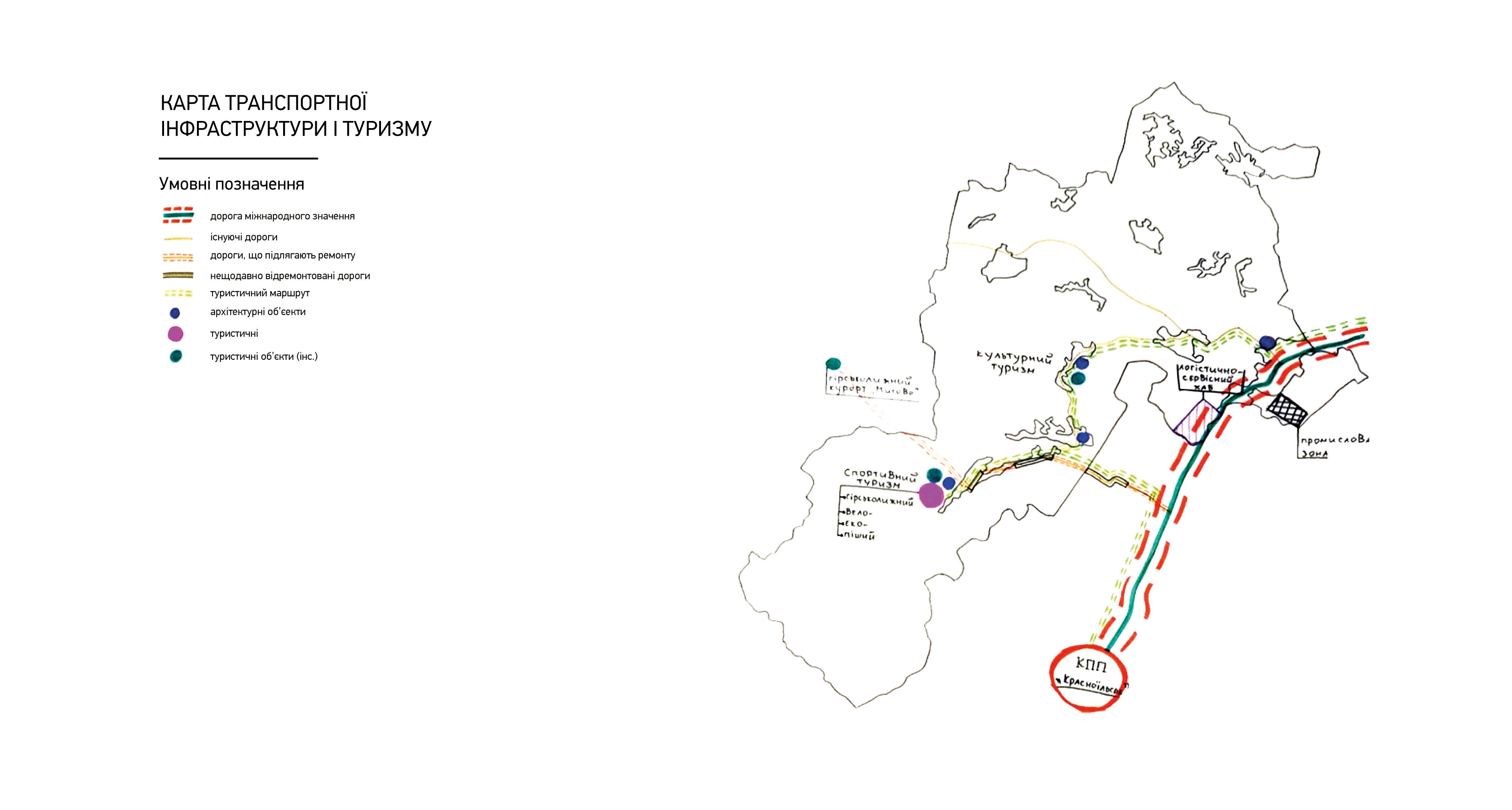 карта-трансп.інф-та-туризму